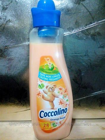 Кондиционер для белья Coccolino Orange 1 л  , фото 2