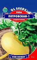 Насіння Ріпа Петровська 1 г