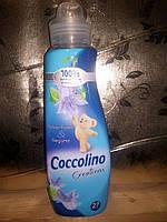 Кондиционер для белья Coccolino Passion Flower & Bergamot 1л