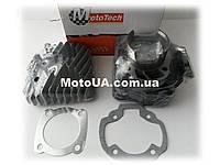 Поршневая (ЦПГ) HONDA DIO AF-27/28 TACT-24/30/31 LEAD AF-20/HF-05 (47mm/80cc) Mototech OrangeBox