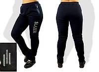 Стильные спортивный брюки со стразами батал