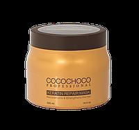 Маска Cocochoco 500 мл