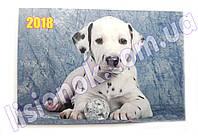 Календарик карманный 2018 год Далматинец