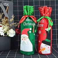 Санта Снеговик Винные бутылки Обложки Сумка С Рождеством Христовым стола Украшение Винная бутылка Обложка Сумки Подарочная