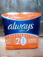 Гигиенические прокладки Always Ultra Normal (Размер 2) 10 шт