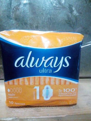 Гигиенические прокладки Always Ultra Light (Размер 1) 10 шт. , фото 2