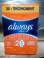Гигиенические прокладки Always Ultra Normal (Размер 2) 36 шт