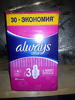 Гигиенические прокладки Always Ultra Super Plus (Размер 3) 30 шт