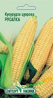 "Семена  кукурузы сахарной Русалка, среднеспелая, 10 г, ""Елiтсортнасiння"", Украина"