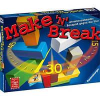 Деревянная игра-головоломка Собери и Разбери Облегчённая версия Make'n'Break Light 8+ 2-8 игрока 15-30 мин