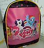 Детский рюкзак Пони My little Pony