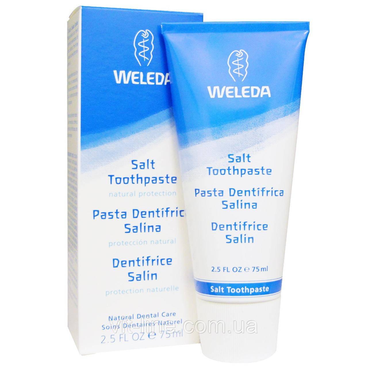 Weleda, Солевая зубная паста,  (75 мл)