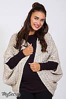 Кофта-шаль для беременных Leia, бежевая, фото 1
