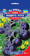 Насіння Томат Індіго Роуз (чорний)  0,10 г