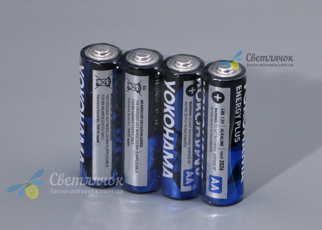 Батарейка LR6 1.5V ALKALINE(щелочная) YOKOHAMA