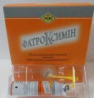 Аєрозоль Фатроксимин
