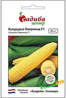 Семена кукурузы Оверленд F1 (Голандия), 20шт