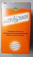Фатроксимин таб. №6