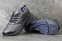 Мужские зимние кроссовки Nike Air Presto темно синие 3811