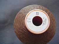 Gutermann Tera №10  1000 м. цвет 124 ( КОРИЧНЕВЫЙ )