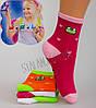 Купить носки TL-008 1-3 14-17 cm. В упаковке 12 пар.