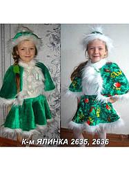 "Костюм  ""Ёлочка"""