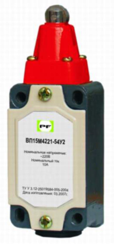 Выключатель путевой ВП15М4221-54
