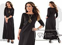 Платье женское - Феличита