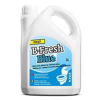 Жидкость д/биотуалета B-Fresh Blue, 2 л