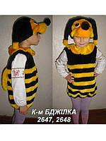"""Костюм  """"Пчёлка"""""""