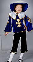 Детский карнавальный костюм Мушкетер Babyland Украина