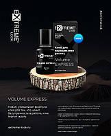 """Клей для наращивания ресниц """"Volume Express"""" 5мл"""