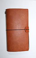 Удивительный подарок кожаный блокнот. Стильный дизайн. Высокое качество. Доступная цена. Дешево. Код: КГ2638
