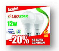 Набор из 2 Ламп LEDSTAR 12Вт E27 4000К