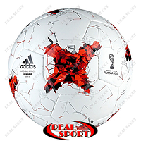 Футзальный мяч Adidas Krasava Sala 65 FIFA AZ3199 №4