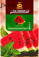 Al Fakher Арбузмята 50 gramm