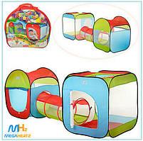 Палатка игровая детская с тоннелем 3 входа M 2503