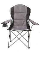 Кресло портативное TE-15 SD серый
