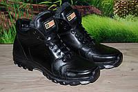 Ботинки зимние кожа натуральная зимние М2 прошитые размеры  41 42 43 44 45