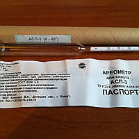 Ареометр для Спирта проффесиональный 0-40 градуса - 21 см. АСП-3