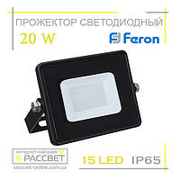Светодиодный LED прожектор Feron LL-992 20W 6400K 1200Lm