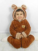 Теплый домашний махровый костюмчик коричневого цвета на 2-4 года. АРТ-1029.2