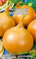 """Семена лука репчатого Золотистый, среднепоздний, 1 г, """"Семена Украины"""""""