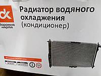 Радиатор охлаждения  Daewoo Lanos с кондиционером, 96182261, Дорожная Карта (ДК)
