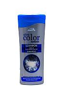 Joanna Ultra Color System - Кондиционер - Для осветлённых и седых волос