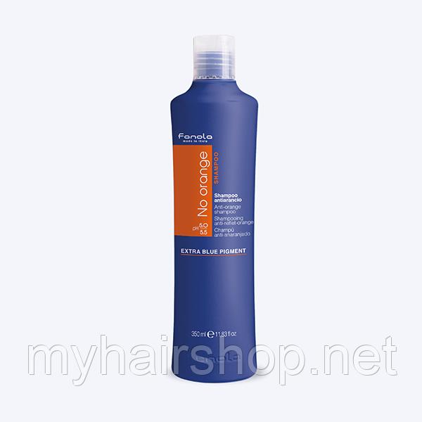 Анти-оранжевый шампунь Fanola No-Orange Shampoo 350 мл