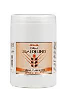 Semi Di Lino - Крем - Маска для волос - С Экстрактом Семян Льна