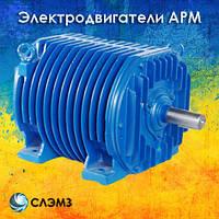 """Электродвигатель 1,2 кВт 900 об/мин. АРМ 43-6. Рольганговый двигатель """"СЛЭМЗ"""""""