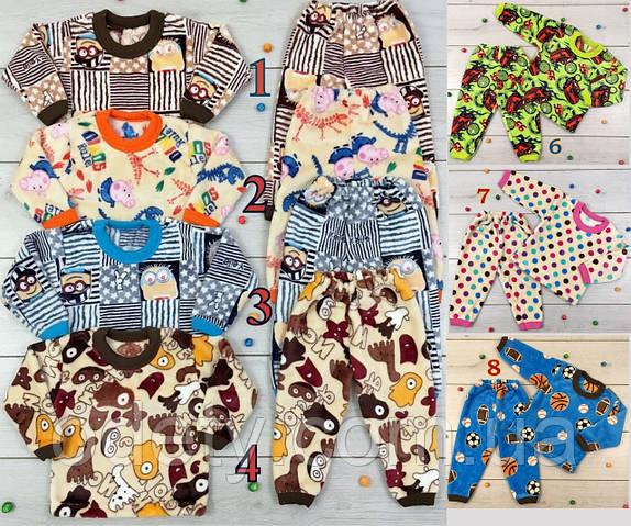 3ebb0e1aa527 68-122 Махровая пижама детская. Махровая детская пижама. Теплая детская  пижама.