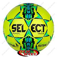 Мяч футзальный Select Futsal Mimas IMS №4 (3 сл., сшит вручную)